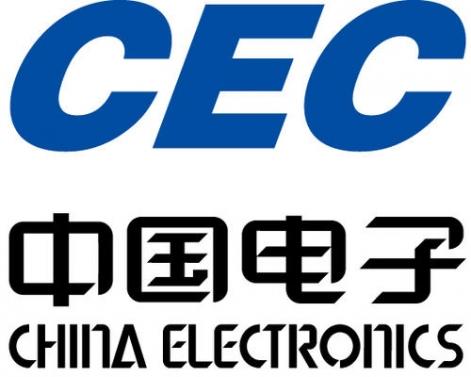 中国电子信息产业集团